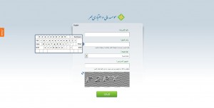صفحه ورود موسسه مالی و اعتباری مهر
