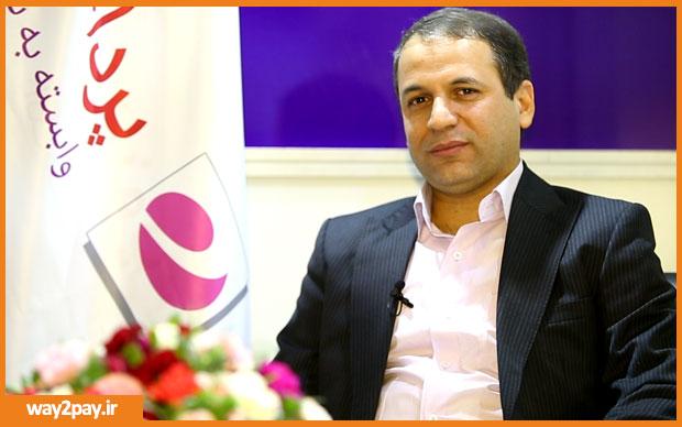 احمد میردادمادی، مدیر عامل شرکت پرداخت نوین