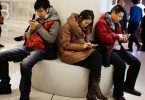 پرداخت موبایلی در چین