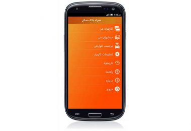 mobile-maska-1000-way2pay-95-10-06
