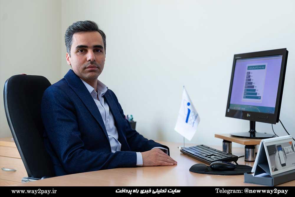 پایگاه خبری آرمان اقتصادی mohamad-valizadeh-Index-way2pay-97-05-08 محمد ولیزاده: سکه به دنبال تسهیل مسیر پرداخت در کشور است