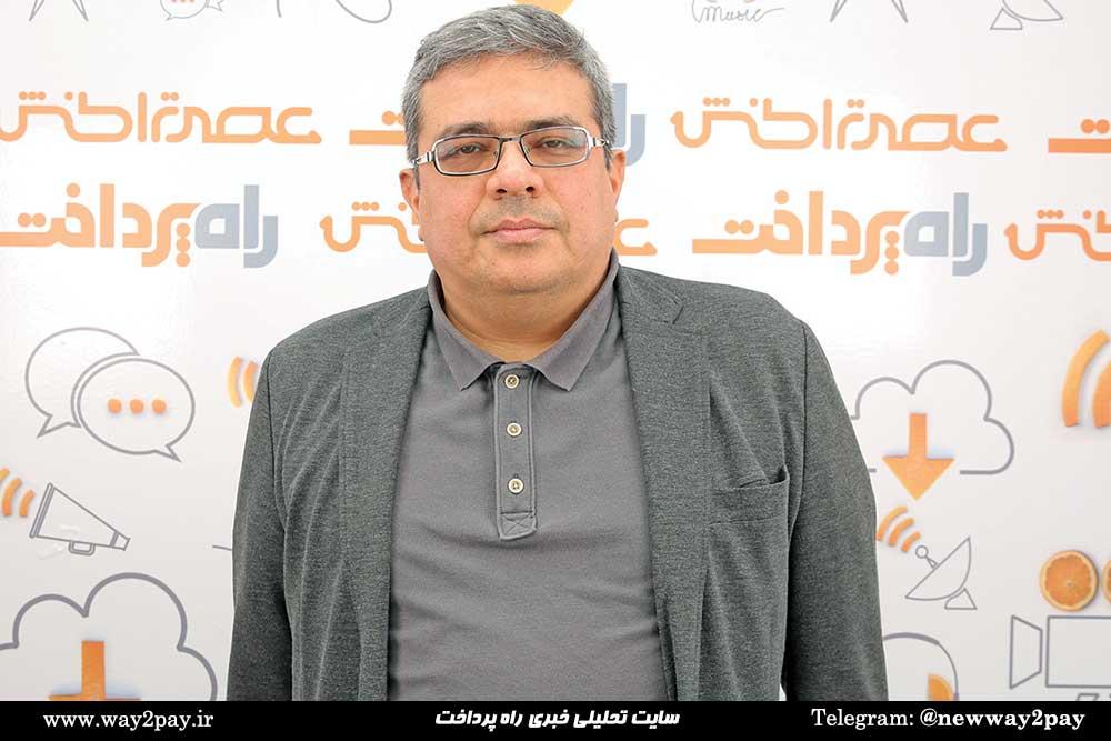 محمد گرکانینژاد مشاور معاون فناوریهای نوین بانک مرکزی