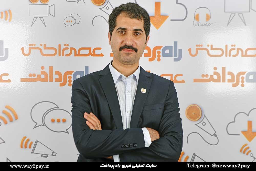 محمد جعفری مدیر فروش و امور مشتریان شرکت آدانیک