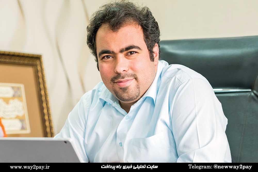 محمد نژادصداقت مدیرعامل فناپ پرداخت