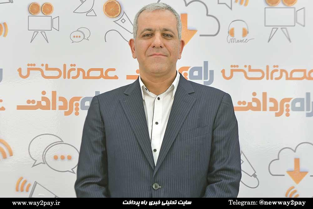 محسن عزیزی صاحبنظر حوزه بانکداری الکترونیکی