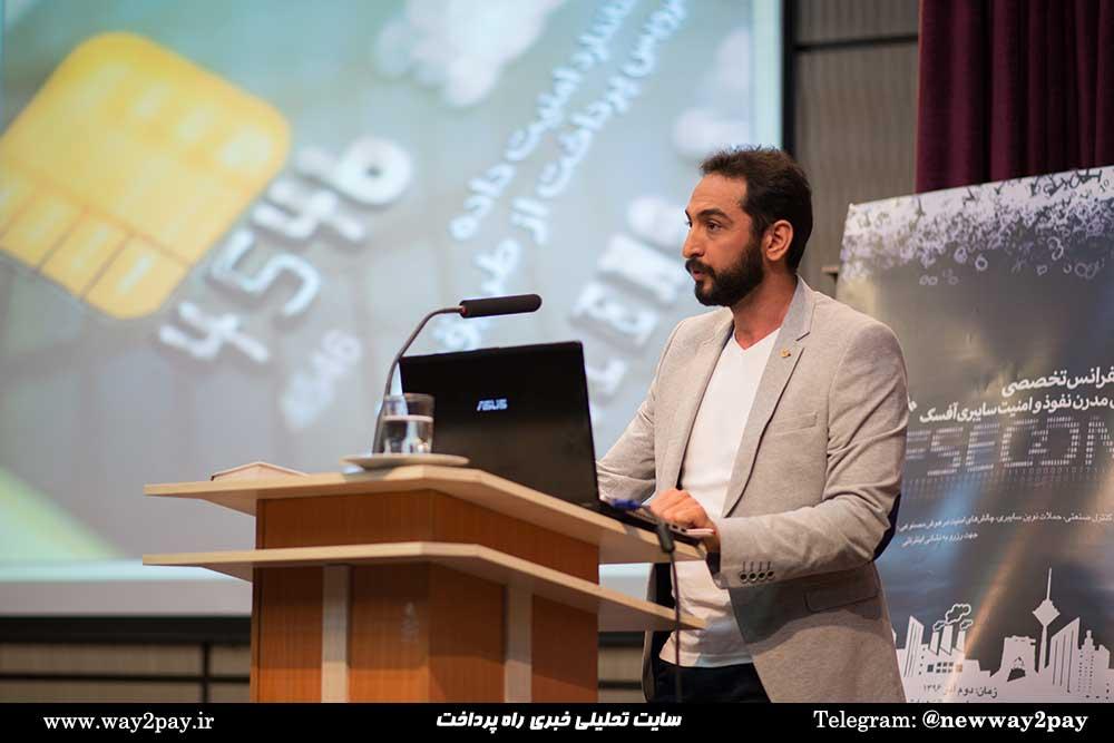 حمید گرشاسبی، معاونت امنیت شرکت اندیشه نگار پارس