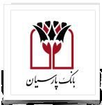 اعلام موجودی اینترنتی بانک پارسیان