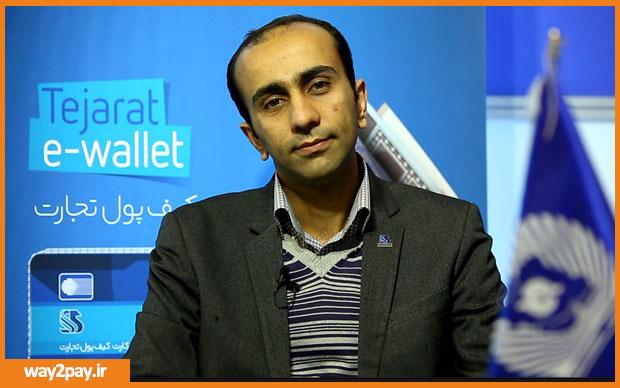 جعفر پشامی، مدیرعامل شرکت سیمرغ تجارت