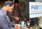 تراکنشهای دیجیتالی در هند