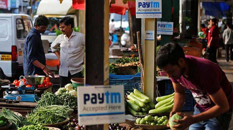 بانک پرداختی Paytm