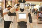 روبات پلیس