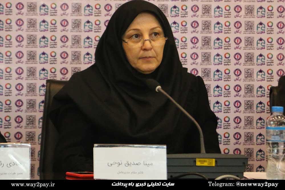 مینا صدیق نوحی، قائم مقام مدیرعامل