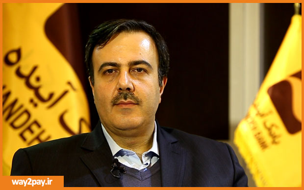 عبدالرضا شریفی، معاون بانکداری الکترونیک بانک آینده