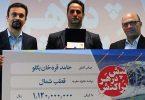 برندگان جشنواره تپش