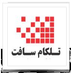 telecomsoft-logo