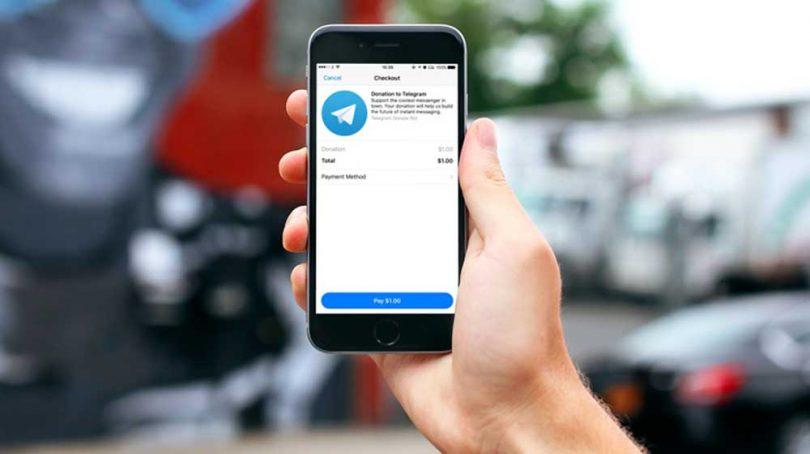 پرداخت تلگرام
