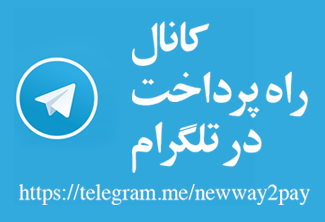 telegram-theme-Channel-banner-way2pay-94