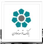 اعلام موجودی اینترنتی بانک توسعه تعاون