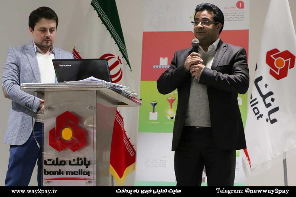 علی گلزاری مدیرعامل شرکت مهندسی نرمافزار شقایق