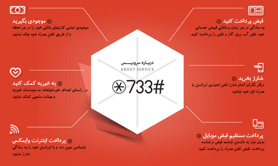 733-persian-switch-way2pay-91-12-08