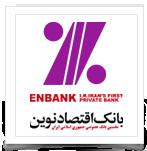 ENbank-eghtesad-novin-Bank-Logo-Withe-Boxes-Template-way2pay-93