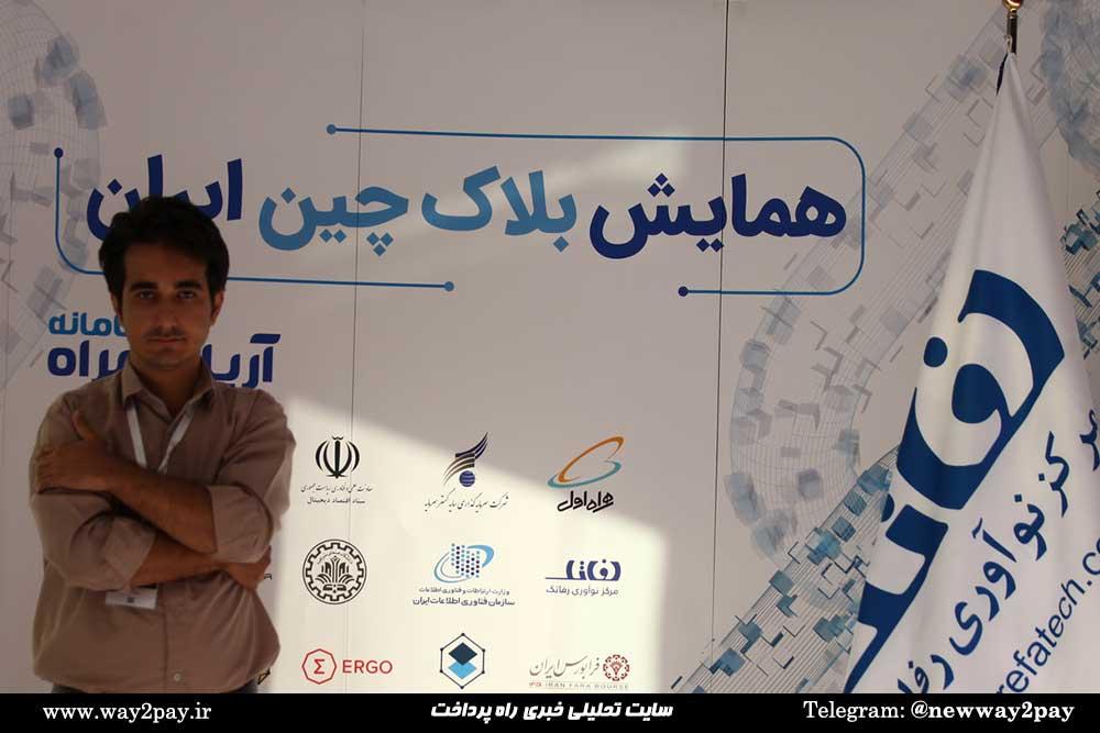 امیر عسگری، مدیر اجرایی مرکز نوآوری رفاتک