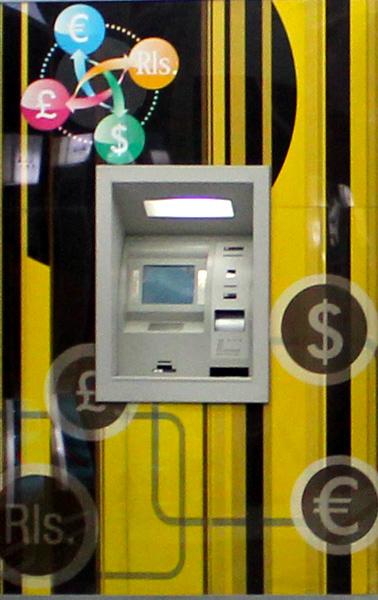 ATM-arzi-bank-meli-shahb-way2pay-91-11-13