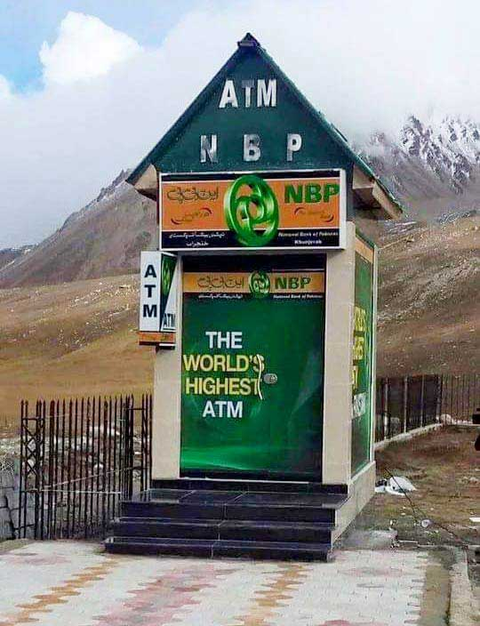 مرتفعترین دستگاه خودپرداز جهان در کشور همسایه ایران