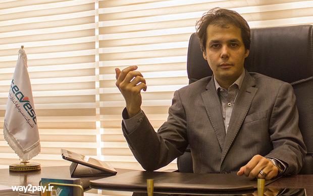 مهندس ابوالفضل غلامرضایی مدیرعامل شرکت سرمایهگذاران فناوری - تِک وِست
