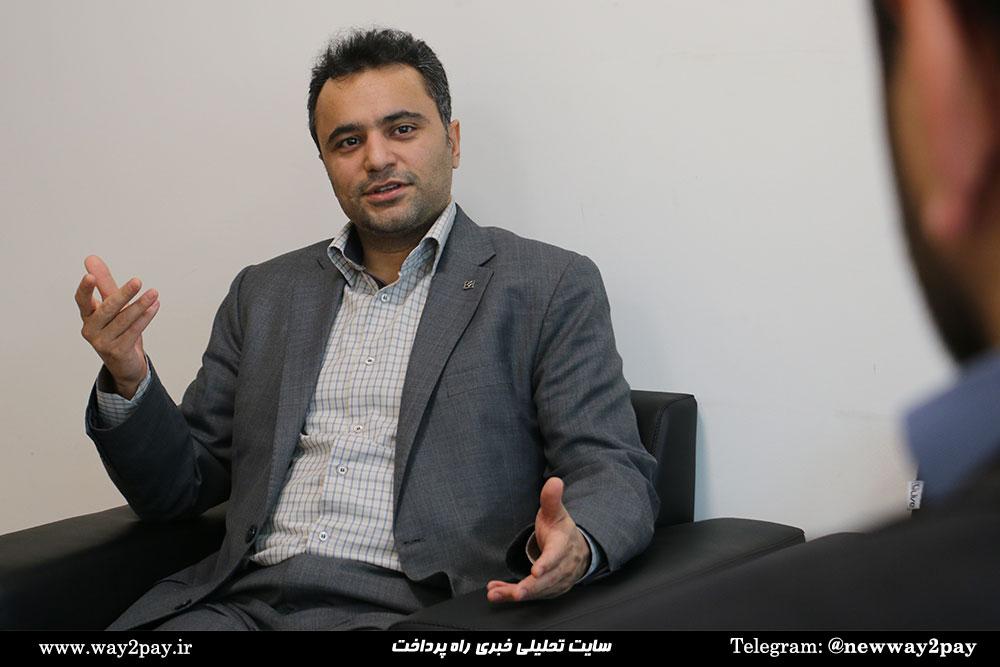 احمد آهی، مدیر امور فناوری اطلاعات بانک صنعت و معدن