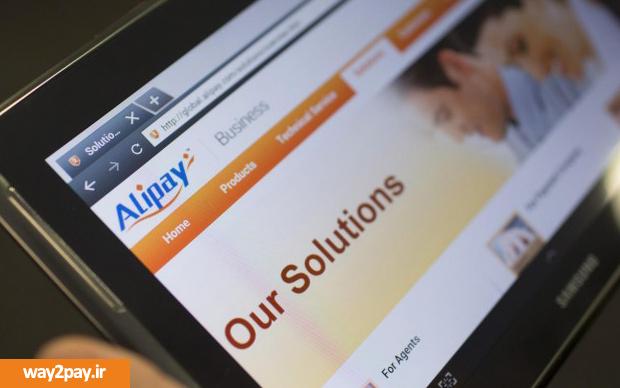 Alipay-Index-way2pay-94-03-25