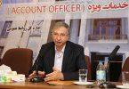 عضو هیئت مدیره بانک ملی ایران: افزایش شعب فیزیکی برای نظام بانکی جوابگو نیست / درآمدهای کارمزدی را افزایش دهید