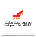 Behpardakht-Mellat-Logo-Withe-Boxes-Template-way2pay-97.png