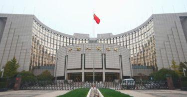 ارز دیجیتال بانک مرکزی چین