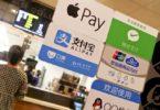 پرداخت در کشور چین