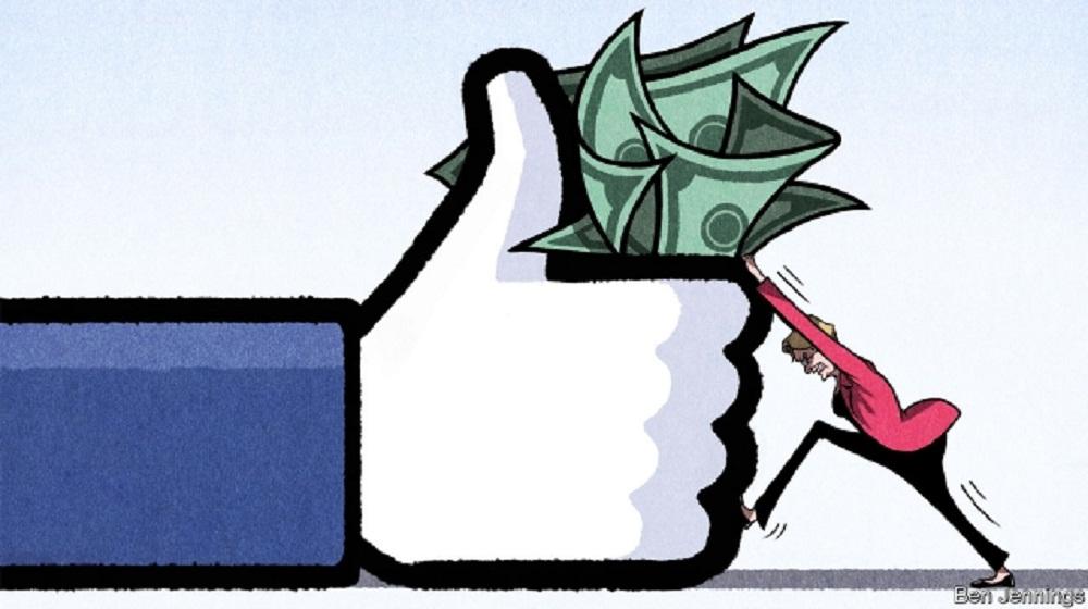 تجزیه شرکتهای بیگتک