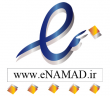 ENamad-Namad-etemad-electronic-Index-way2pay-93-03-12