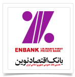 ENbank-eghtesad-novin-Bank-Logo-Withe-Boxes-Template-way2pay-93