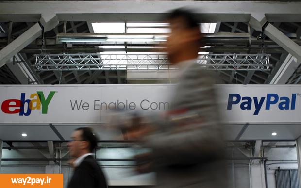 Ebay-Paypal-Index-way2pay-94-03-25