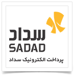 Electronic-Sadad-logo-145-way2pay-97-07.png