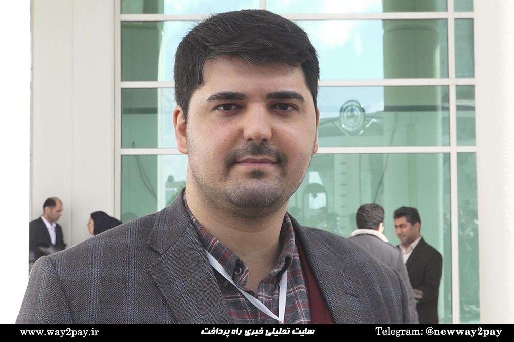 عماد ایرانی، معاون فنی شرکت فاش