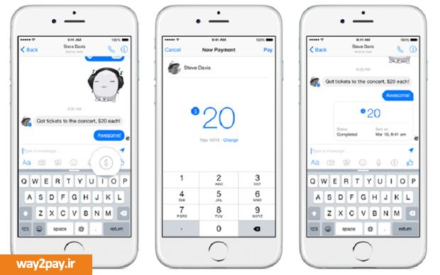 Facebook-App-Index-way2pay-94-03-25