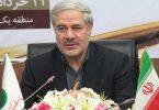 نقطه عطف پستبانک ایران یکپارچهسازی سامانههای بانکی