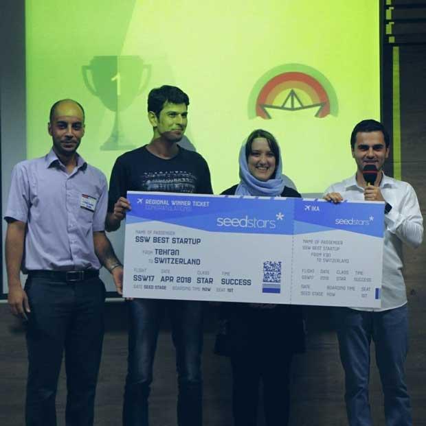 رویداد سیدستارز در تهران برگزار شد