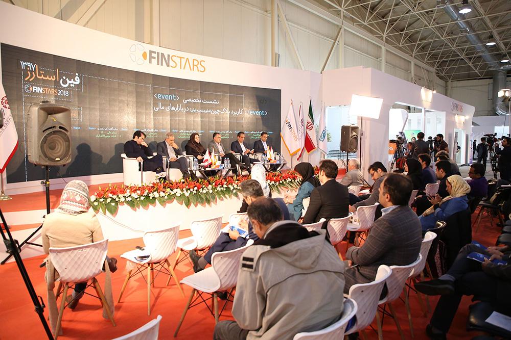 پایگاه خبری آرمان اقتصادی Fn-index-way2pay-98-02-30 در نشست «کاربرد بلاکچین در بازارهای مالی» مطرح شد / ماهیت اصلی فناوری بلاکچین اعتمادزایی است