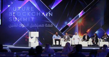 نمایشگاه بلاکچین آینده 2019 دبی
