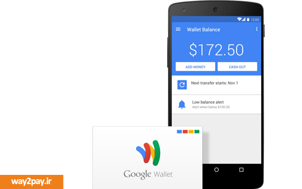 Google-Wallet-Index-way2pay-94-03-25