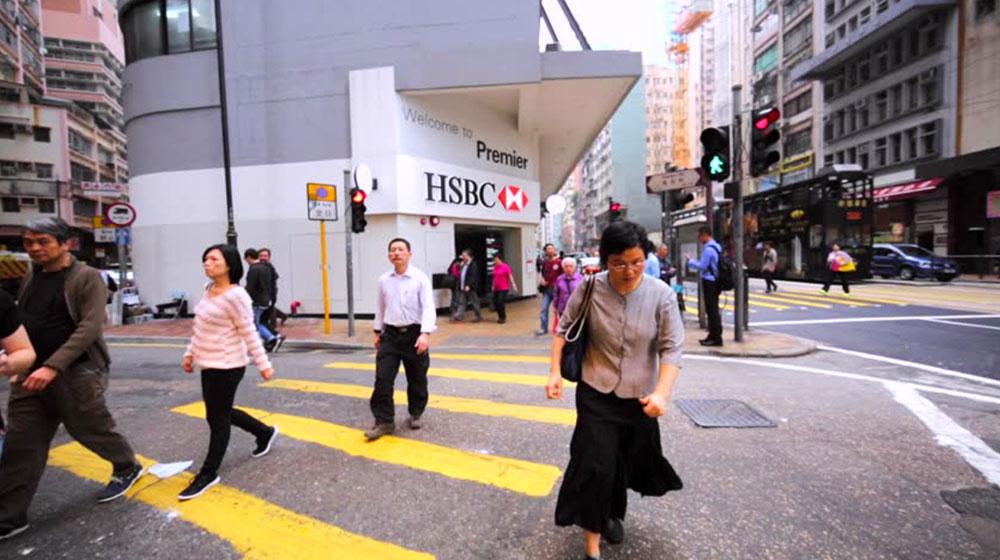 بانک HSBC در چین