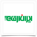 Iran-argham-logo-145-way2pay-97-07.png