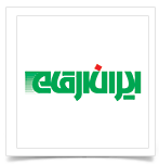 iranargham-logo-way2pay-95-09-17